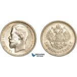 AC605, Russia, Nicholas II, 50 Kopeks 1913 (BC) St. Petersburg, Silver, Cleaned AU