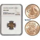 AC676, Ottoman Empire, Egypt, Abdul Hamid II, 1/40 Qirsh AH1293/10, Misr, NGC MS63RB