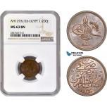 AC677, Ottoman Empire, Egypt, Abdul Hamid II, 1/20 Qirsh AH1293/26, Misr, NGC MS63BN
