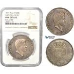 AC724, Italy, Naples & Sicily, Ferdinand II, 120 Granna 1847, Silver, NGC UNC Det.