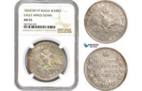 AC743, Russia, Nicholas I, Rouble 1826 СПБ-НГ, St. Petersburg, Silver, NGC AU55, Rare!