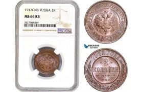 AC744, Russia, Nicholas II, 2 Kopeks 1912 СПБ, St. Petersburg, NGC MS66RB