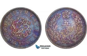 AC762, Korea, Yi Hyong, 5 Fun Yr. 505 (1896) KM# 1106, XF