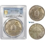 AC796, China, Hupeh, 1 Tael ND (1904) Silver, L&M-180 Small Char. Y-128, PCGS MS62, Very Rare!