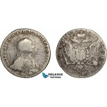 AC851, Russia, Peter III, Rouble 1762 СПБ-НК, St. Petersburg, Silver (22.49g) F