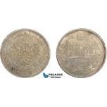 AC853, Russia, Alexander II, Rouble 1875 СПБ-НІ, St. Petersburg, Silver, Toned AU