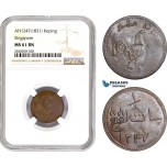 AC883, Singapore, Keping AH1247 (1831) NGC MS61BN