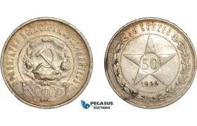 AC893, Russia (RSFSR) 50 Kopeks 1922 PD, Leningrad, Silver, Toned XF-AU