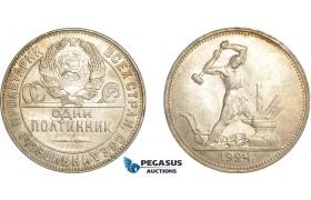 AC895, Russia (USSR) 50 Kopeks 1924 TP, Leningrad, Silver, AU-UNC (Hairlines)