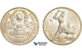 AC896, Russia (USSR) 50 Kopeks 1925 PD, Leningrad, Silver, Toned AU