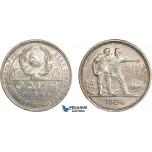 AC898, Russia (USSR) Rouble 1924, Leningrad, Silver, XF