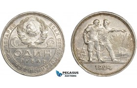 AC898, Russia (USSR) Rouble 1924, Leningrad, Silver, XF