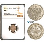 AC951, Russia, Alexander II, 5 Kopeks 1880, СПБ-НФ, St. Petersburg, Silver, NGC MS63