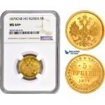 AC952, Russia, Alexander II, 5 Roubles 1879 СПБ-НФ, St. Petersburg, Gold, NGC MS64+, Pop 1/4