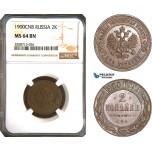 AC954, Russia, Nicholas II, 2 Kopeks 1900, St. Petersburg, NGC MS64BN, Pop 3/3