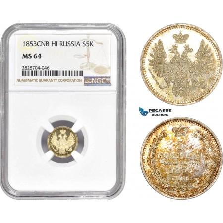 AC996, Russia, Nicholas I, 5 Kopeks 1853 СПБ-HI, St. Petersburg, Silver, NGC MS64