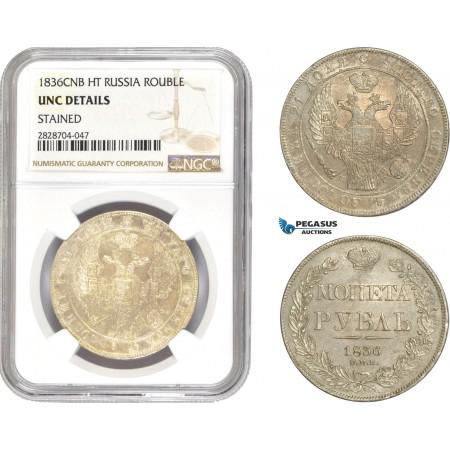 AC997, Russia, Nicholas I, Rouble 1836 СПБ-НГ, St. Petersburg, Silver, NGC UNC Det.