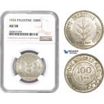 AD033-R, Palestine, 100 Mils 1933, London, Silver, NGC AU58