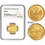 AD043, Russia, Alexander III, 5 Roubles 1882 СПБ-НФ, St. Petersburg, Gold, NGC MS62