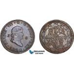 AD077, Spain, Ferdinand VII, 8 Maravedis 1820, Jubia, XF