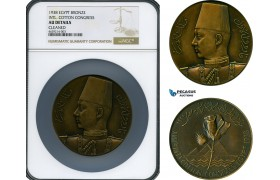 AD087, Egypt, Bronze Medal 1938 (Ø69mm) by Turin & Metcalfe, International Cotton Congress, Pyramids, NGC AU