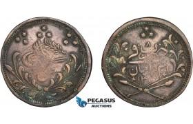 AD124, Sudan, Abdullah Ibn Mohammed, 20 Piastres AH1310/8, Khartoum, Copper, KM# 16, F-VF (Verdegris)