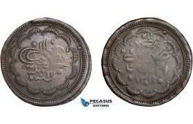 AD125, Sudan, Abdullah Ibn Mohammed, 20 Piastres AH1312/12, Khartoum, Copper, KM# 21, aVF
