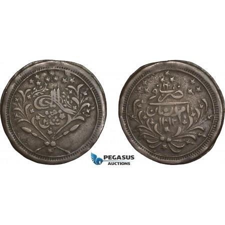 AD126, Sudan, Abdullah Ibn Mohammed, 20 Piastres AH1312/16, Khartoum, Copper, KM# 26, VF