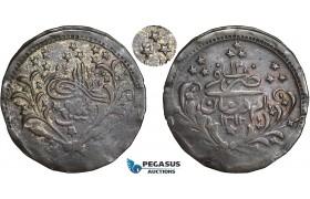 AD127, Sudan, Abdullah Ibn Mohammed, 20 Piastres AH1312/12, Khartoum, Billon, KM Unlisted, Stars in stead of rosettes on Obv., Rare!
