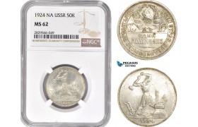 AD166-R, Russia (USSR) 50 Kopeks 1924 NA, Leningrad, Silver, NGC MS62