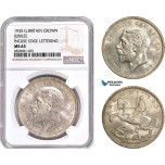 AD213, Great Britain, George V, Crown 1935, Silver, Jubilee, Incuse Edge Let. NGC MS63
