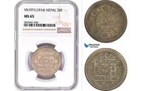 AD219, Nepal, Tribhuvana Bir Bikram 2 Mohars VS1971 (1914) Silver, NGC MS65, Pop 2/0