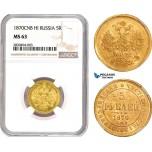 AD229, Russia, Alexander II, 5 Roubles 1870 СПБ-НI, St. Petersburg, Gold, NGC MS63