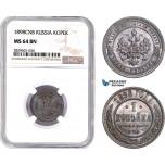 AD230, Russia, Nicholas II, 1 Kopek 1898, St. Petersburg, NGC MS64BN