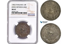AD240, Thailand, Rama IV, 1/8 Fuang ND (1862) Pewter, NGC MS62