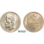 AD298, Russia, Nicholas II, Rouble 1897 (**) Brussels, Silver, Lightly cleaned AU-UNC