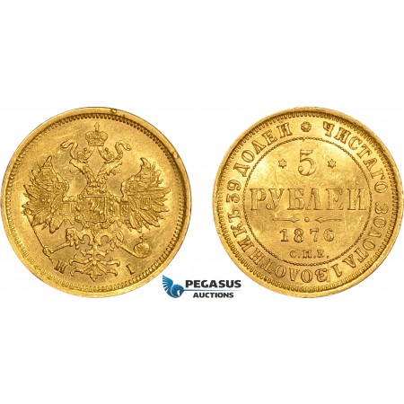 AD299, Russia, Alexander II, 5 Roubles 1876 СПБ-НI, St. Petersburg, Gold, Lightly cleaned, aUNC