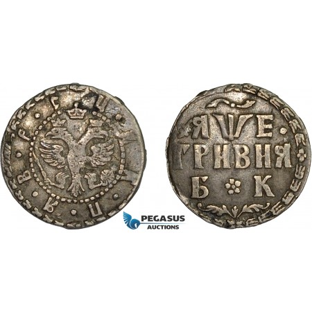 AD313, Russia, Peter I, Grivna 1705 БК (cyrillic) Red Mint, Moscow, Silver (2.77g) Toned VF