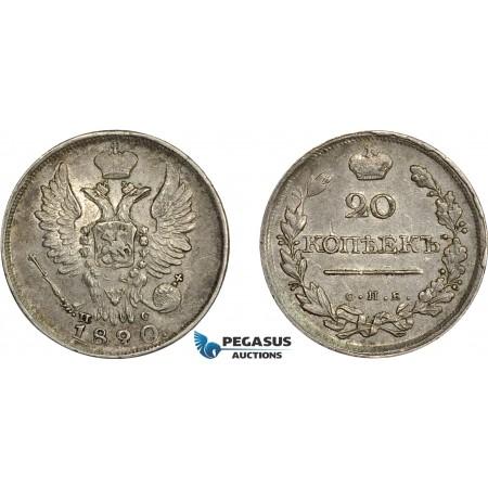 AD314, Russia, Alexander I, 20 Kopeks 1820 СПБ-ПС, St. Petersburg, Silver, Toned XF-AU
