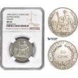 AD351, French Indo-China, Piefort ESSAI 50 Centimes 1946, Paris, Cu-Ni, 104pcs. Struck, NGC MS64