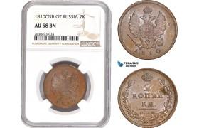 AD362, Russia, Alexander I, 2 Kopeks 1810 СПБ-ФГ, St. Petersburg, NGC AU58BN