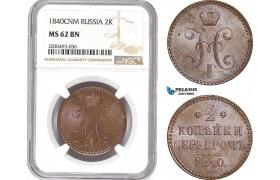 AD363, Russia, Nicholas I, 2 Kopeks 1840 СПМ, St. Petersburg, NGC MS62BN