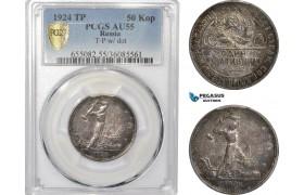 AD377, Russia (USSR) 50 Kopeks 1924 TP, Leningrad, Silver, PCGS AU55