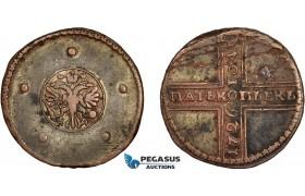 AD388, Russia, Catherine I, 5 Kopeks 1726 НД, Moscow, Some damage, VF-XF