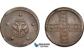 AD389, Russia, Catherine I, 5 Kopeks 1726 MД, Moscow, VF-XF