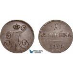 AD395, Russia, Paul I, 1 Kopek 1798 EM, Ekaterinburg, XF-AU