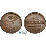AD396, Russia, Paul I, 1 Kopek 1798 EM, Ekaterinburg, XF