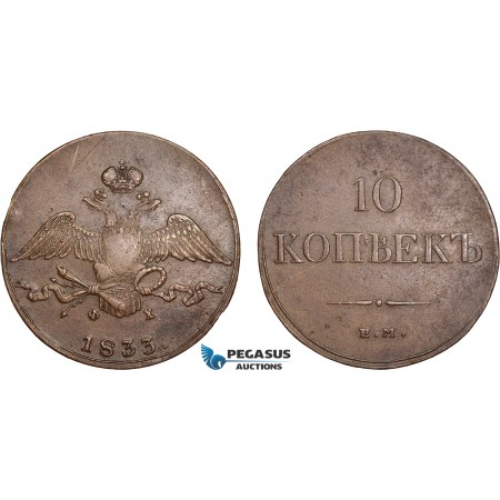 AD397, Russia, Nicholas I, 10 Kopeks 1833 ЕМ-ФХ, Ekaterinburg, VF