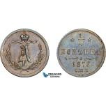 AD398, Russia, Alexander II, 1/4 Kopek 1876 СПБ, St. Petersburg, Cleaned AU