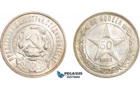 AD400, Russia (RSFSR) 50 Kopeks 1922 PD, Leningrad, Silver, Cleaned AU-UNC